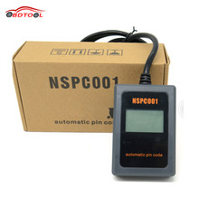2016 DHL Free Hand-held NSPC001 Automatic Pin Code Reader Calculate Pin Code automatic read NSPC00 automatic pin code reader