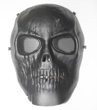 BOZO TACTICAL GEAR M06 AIRSOFT PAINTBALL COSPLAY FULL FACE PROTECTION SKULL MASK