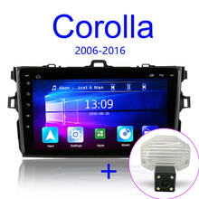 2.5D android 8.1 Car Radio Multimedia Player For Toyota Corolla E140/150 2007 2008 2009 2010 2011 2012 2013 2014 2015 2016 2 din(China)