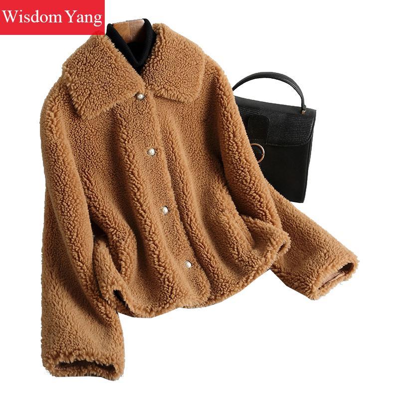 Зимние теплые Кофе стрижки овец Шерстяное пальто куртки шерстяное пальто Для женщин 2018 короткие Oversize пальто Топы шерстяная Верхняя одежда