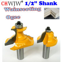 2pc 1 2 Shank Wainscoting Roman Ogee Pedestal Router Bit C3 Carbide Tipped Wood Cutting Tool