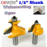 2pc 1 2 Shank Wainscoting Roman Ogee Pedestal Router Bit C3 Carbide Tipped Wood Cutting Tool