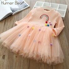 Humor Bear/платье принцессы с длинным рукавом бренд Демисезонный модная одежда для девочек с вышивкой радуги шар Дизайн газовое платье От 3 до 7 лет
