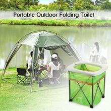 Inodoro plegable portátil para exteriores, silla para asiento de inodoro ligera y cómoda para acampar, senderismo, Kits de viaje para exteriores