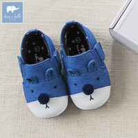 DB7352 Dave Bella Baby Boys Soft First Walkers New Born Cute Shoes