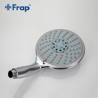 Frap Third Gear Adjustment Round Hand Shower Chrome Finished Rain Spray Bathroom Accessories F29