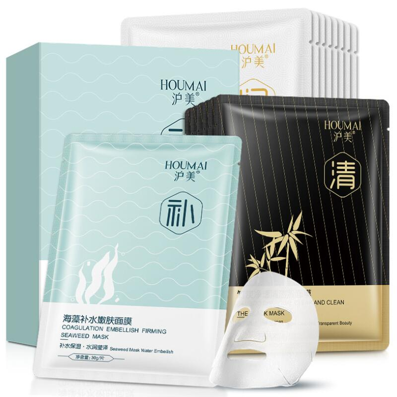 Face Mask Oil-control Moisturizing Masks For The Face Skin Care Seaweed Snail Essence Bamboo Charcoal Black Mask
