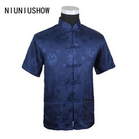 Dark Blue Summer Chinese Men S Silk Satin Kung Fu Shirt Top With Dragon Size S
