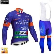 2019 Pro Men's Blue VINI Cycling Jersey Long Sleeve Set Bicycle Jersey Set Ropa Roupa De Ciclismo Invierno MTB Bike Clothing 16D цены