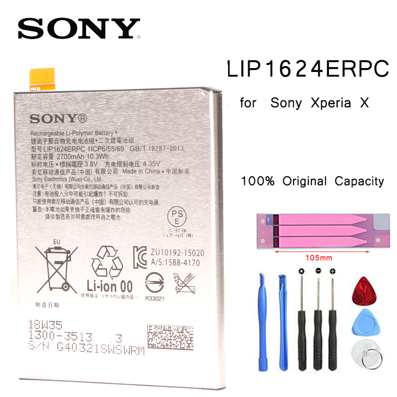 SONY Phone-Battery Sticker F8132 LIS1624ERPC Xperia-X-Performance Replacement Original