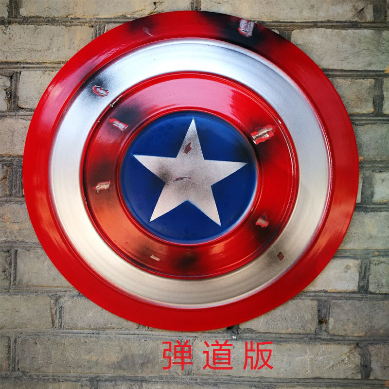 Image 3 - Captain America Shield Cosplay Props Avengers Endgame Weapon Captain America Steve Rogers Accessories Halloween PartyCostume Props   -