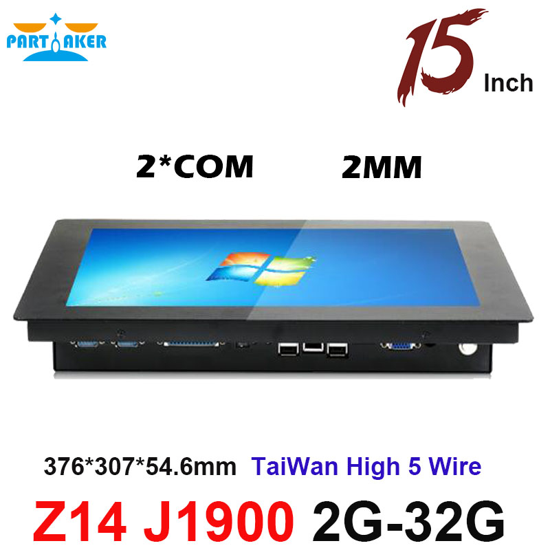 Partaker Elite Z14 15 Inch Taiwan High Temperature 5 Wire Touch Screen Intel J1900 Quad Core IP51 Panel PC With 2MM Panel