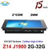 Partaker Elite Z14 15 Inch Taiwan High Temperature 5 Wire Touch Screen Intel J1900 Quad Core