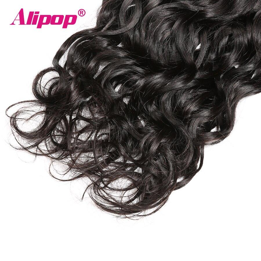 1 3 4 Bundles Brazilian Hair Water Wave Human Hair Bundles Deals Alipop Remy Hair Extensions 8-28 Inch Bundles Natural Black  (3)