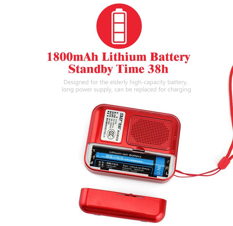 N-500 radio discr (11)