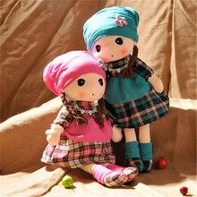 "3 Colors 1pcs New 40CM 15"" 60CM 23"" Plush Dolls Baby Children Best Stuffed & Plush Princess DollsToys for baby Gift A19"