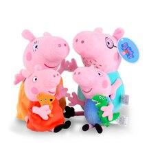Мобильный телефон 4 шт. Пеппа свинка Джордж 30/19 см мягкие плюшевые игрушки, одежда для мамы, папы, свинья кукла на день рождения год игрушка в подарок для девочки; дети