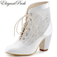 ElegantPark HC1559 Women Shoes Lace Up Short Boots White Ivory Satin Lace Wedding Bridal Pumps