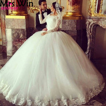 Ivory Ball Gown Long Sleeve Muslim Arabic Bridal Dresses Islamic Wedding Gowns Arab Hijab Wedding Dress