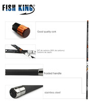 Рыбы король 36 т углерода полюса стержня Стандартный 5 м/6 м/7 м длина 130 см CW 10-30 г для Рыбная ловля