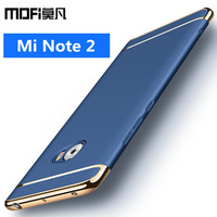 Xiaomi Mi Note 2 Case 5 7 Cover MOFi Original Mi Note 2 Case Hard
