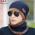 Free Shipping 1 Set Fashion 2016 Autumn And Winter Hats Warm Velvet Knitting Hat Scarf Casual Outdoor Caps For Men WCXD002