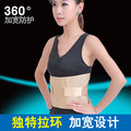 Warm plate protection belt lumbar disc lumbar muscle  lumbar support men and women spring and summer heat Belt Elastic band