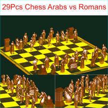 29 шт. шахматы арабы против римлян 3D модель для 4 оси круговая схема 3D резная скульптура ЧПУ машина в STL файл