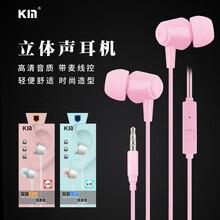 Qijiagu 100 pcs K som estéreo universal fones de ouvido tampões de ouvido Com Fio com Microfone