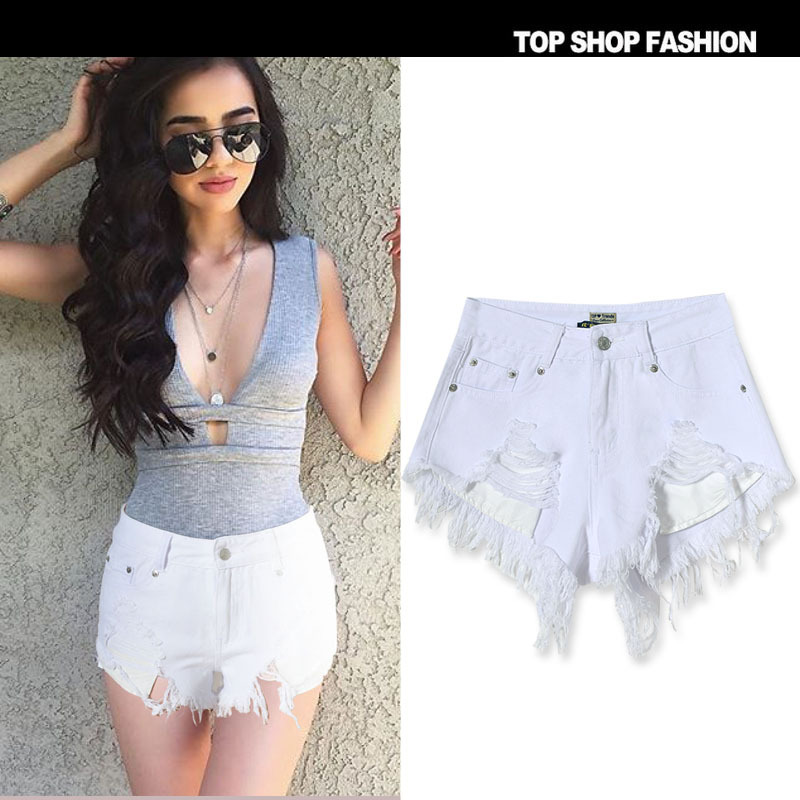 Online Shop LIENZY Ripped White Jean Shorts Tassel High Waisted ...