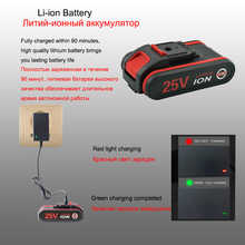 25V Electric Drill Home Multi-function Electric Screwdriver Rechargeable Electric Drill lithium Battery +2 Accessories