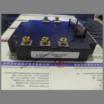 PM100CVA120  module special sales Welcome to order !