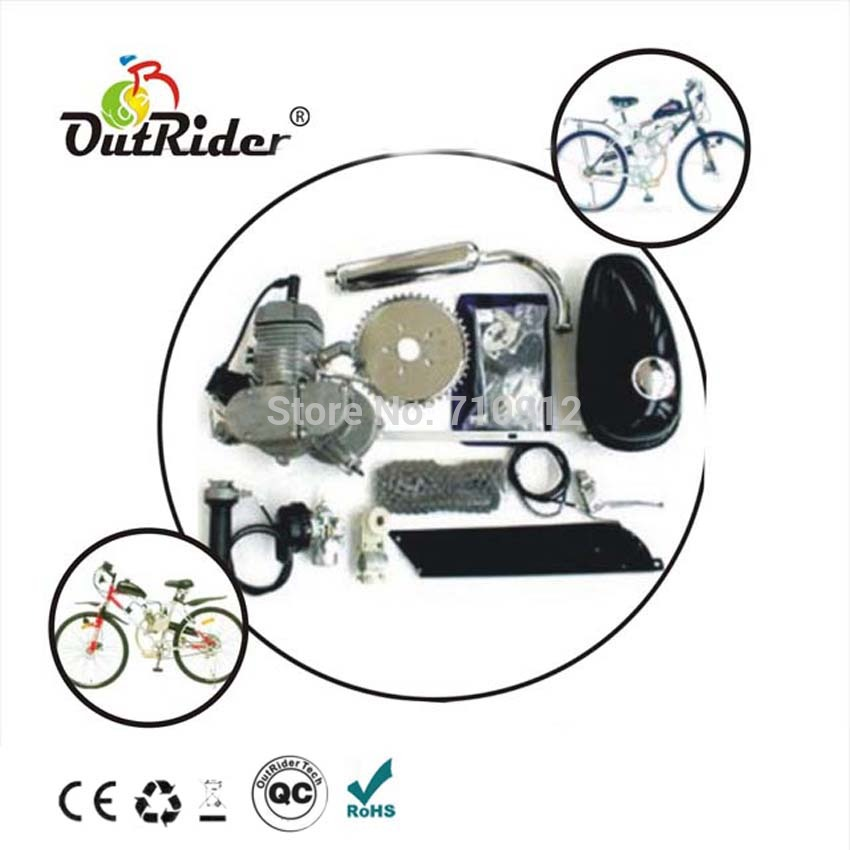 FreeShipping!80cc 2 Stroke Cycle Bicycle Motorized Engine Kit For Motor Gas Silver ORK-POWERG1