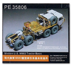 KNL HOBBY Voyager Model PE35806 Modern US Military M983 Heavy Tractor Basic Transformation Pieces