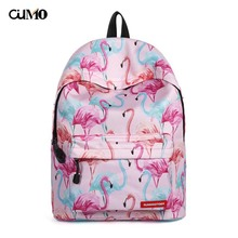 Ou Mo brand ins Flamingo feminina backpack High capacity Boys/Girls child Schoolbag computer anti theft  Women Bag man