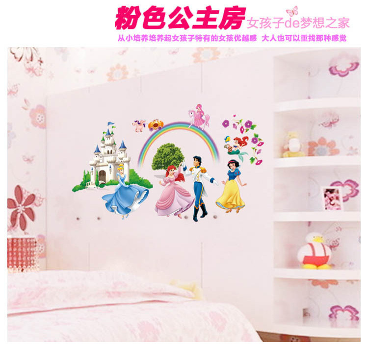 Creative Fashion Cartoon New Arrival Wallpaper Lovely Prince Princess Castle Wall Stickers For Kids Rooms Size 65125cm