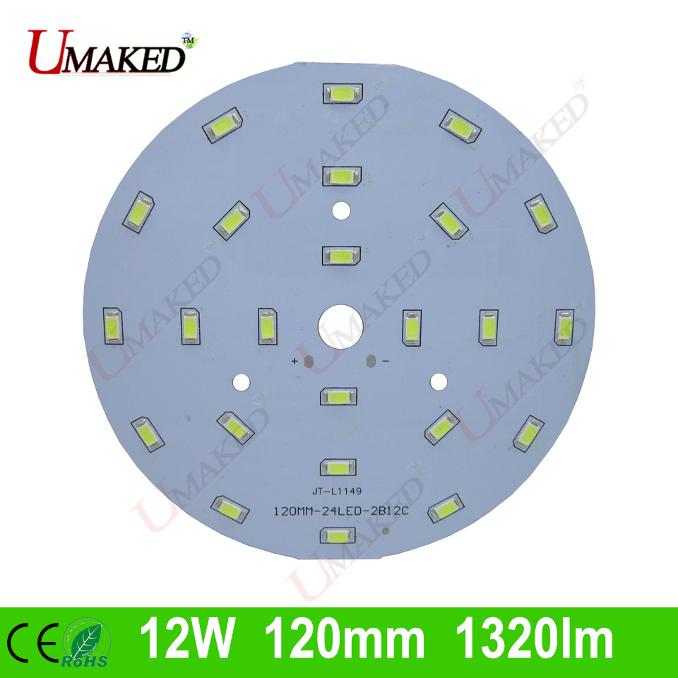 12W 120mm 1320lm LED PCB with smd5730 chips installed, aluminum plate base for bulb light, ceiling light, LED lamps  10pcs led aluminum plate 40mm for 5w 5730 smd heat sink