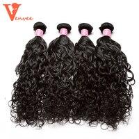 Вода волна человеческих волос Комплект s 4 Комплект предложения bWavy бразильский плетение волос Комплект s Необработанные Девы волос 2 и 3 Комп