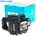 APS78 Compatible Projector Lamp for EPSON EB-955W 965 S18 SXW03 SXW18 W18 W22 PowerLite 1222 PowerLite 1262W PowerLite 1263W