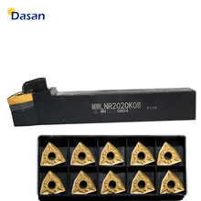 10 個 WNMG080404 超硬インサートと 1pc MWLNR2020K08 MWLNR 1616H08 ボーリングバー耐久性旋盤旋削工具セット