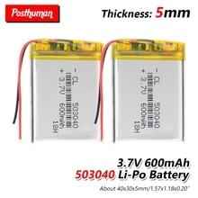 Rechargeable Polymer battery 600 mah 3.7 V 503040 Li-ion battery Cells for smart home dvr,GPS,mp3,mp4,DVD power bank,speaker стоимость