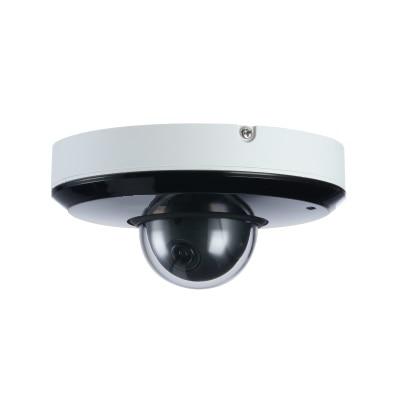 SD1A203T GN 2MP 3x Starlight IR PTZ Network Camera SD1A203T GN Free DHL shipping