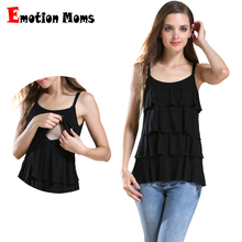 MamaLove Fashion Summer Breastfeeding Maternity tops Nursing Tops Clothes for Pregnant Women Camis maternity Tank