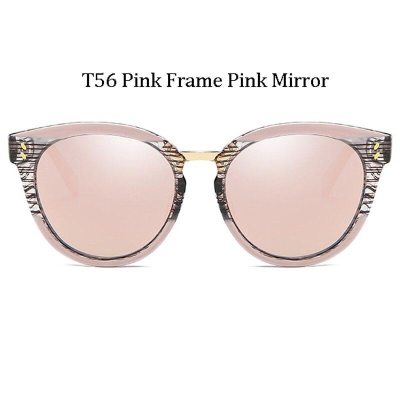 T56 Pink Mirror