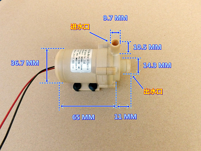 15W 5M 540L DC 24V Brushless Pump Mute High Efficiency Heavy traffic