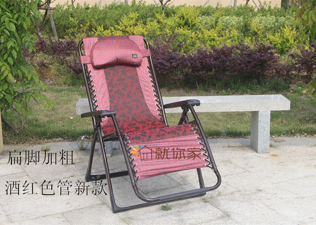 Siesta lounge chair folding chairs office wicker recliner widened