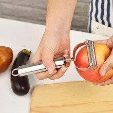 Нож для пилинга из нержавеющей стали многофункциональный станок для смайликов фруктовая и овощная дыня для Картофелечистки с двойной головкой