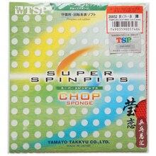 Chop Super table racquet