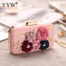 Clutches Bag For Women Flower Plastic Pearl Clutch Bride Wedding Bags With Rhinestone Pearl Shoulder Chain Pink Ladies Purse 2018evening bags and clutches for women with rhinestone for wedding and party messenger bag with chain