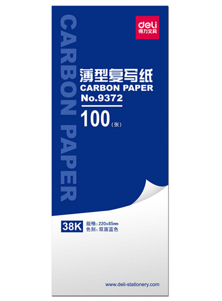 Deli 9372 38k double side blue carbon paper 100 sheets/set include three red sheets financial supplies 8.5cm*22cm